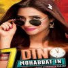 Eid Hit 'Saat Din Mohabbat In' continues to enthrall fans