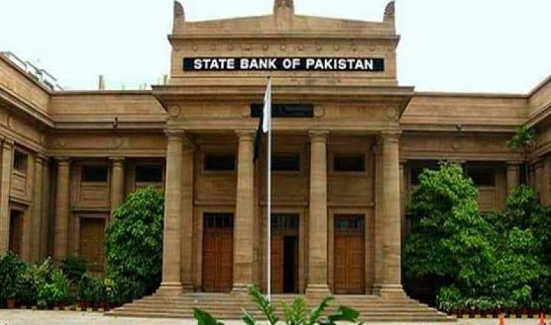 General polls: SBP declares more than 100 candidates defaulters so far