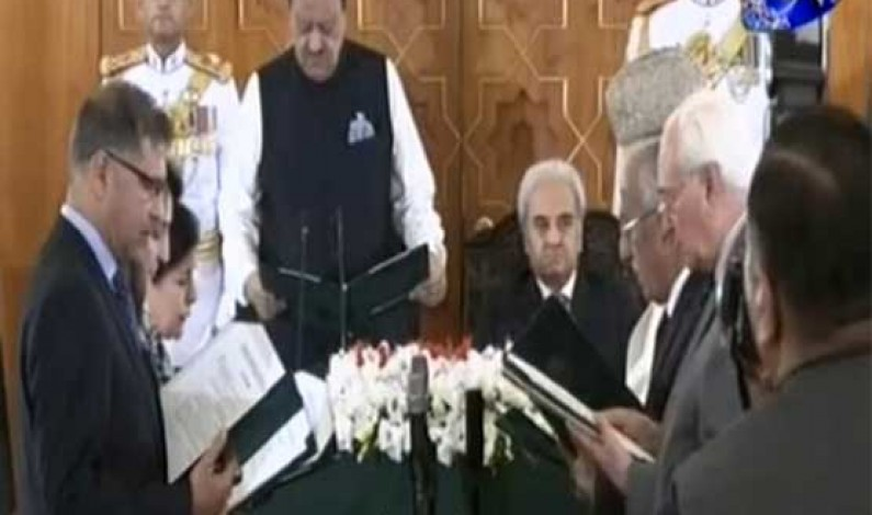Caretaker federal cabinet takes oath