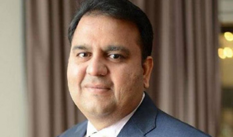 LHC allows Fawad Chaudhry to contest elections from Jhelum's NA-67