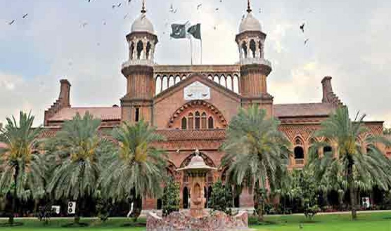 General Elections 2018: LHC declares petitions against delimitation inadmissible