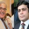 Details of Shahbaz Sharif, Hamza Shahbaz's assets surface