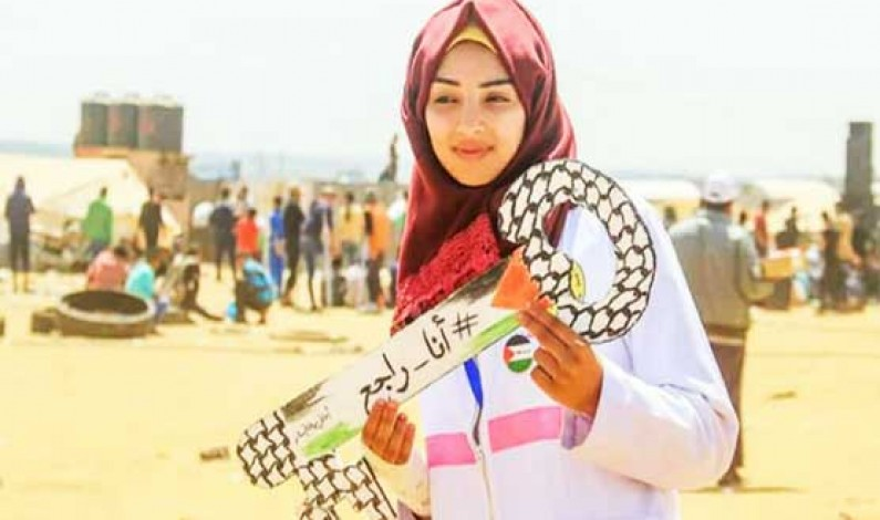 UN express outrage over killing of Palestinian nurse in Gaza