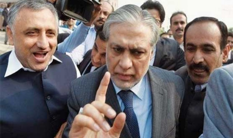 Accountability court adjourns Ishaq Dar corruption case till June 13