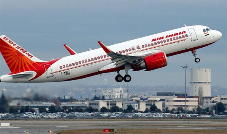 Zero bidders for debt-stricken Air India as deadline closes