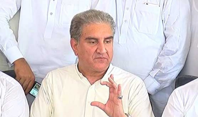Tickets are being awarded with honesty, says Shah Mehmood