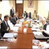 Caretaker PM chairs meeting on elections preparations