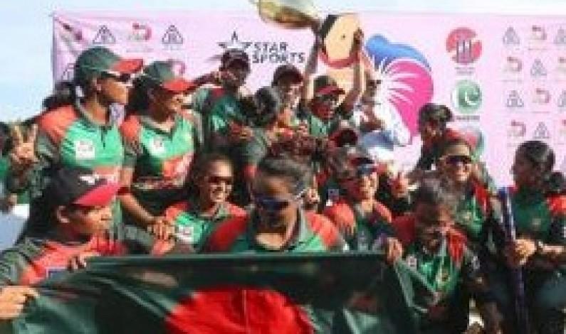 Bangladesh beat India by 3 Wickets