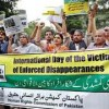 Enforced disappearance may attract provisions defined under ATA: IHC
