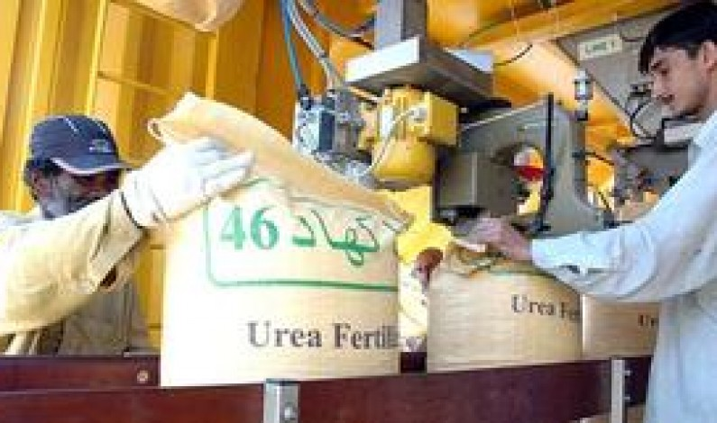 Urea makers raise price for second time this month