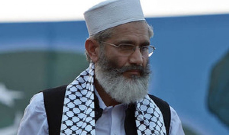 New government should be given a chance: Sirajul Haq