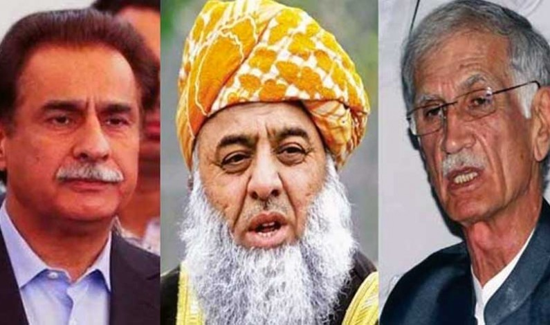 ECP rejects Ayaz Sadiq, Pervez Khattak's reply in offensive language case