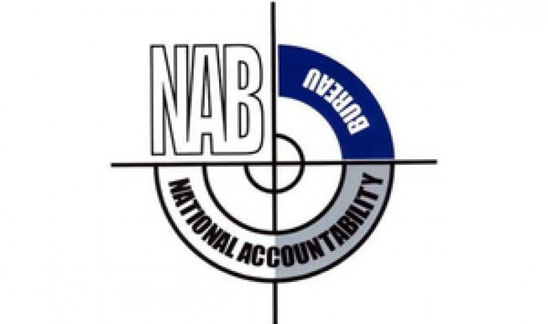 NAB arrests former KPT chairman over illegal appointments