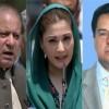 LHC dismisses plea seeking annulment of Sharif family's sentence