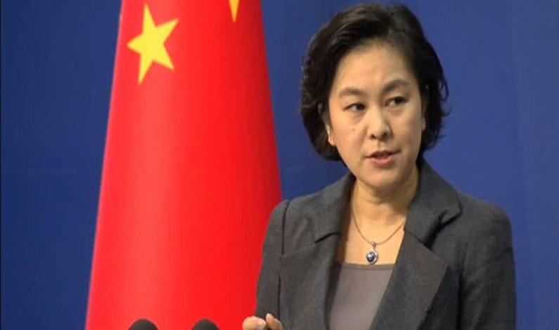 China slams Trump's 'irresponsible and absurd logic' on North Korea