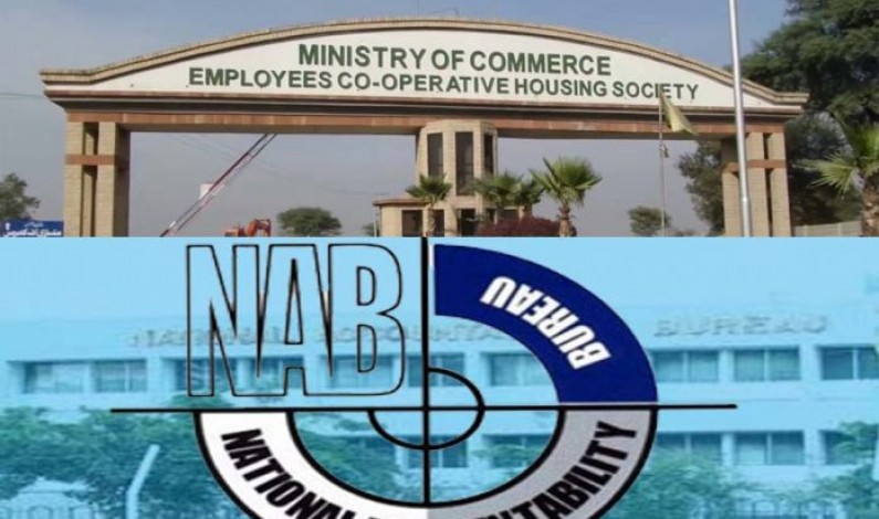 NAB officials storm into house of Secretary, President of MOCECHS