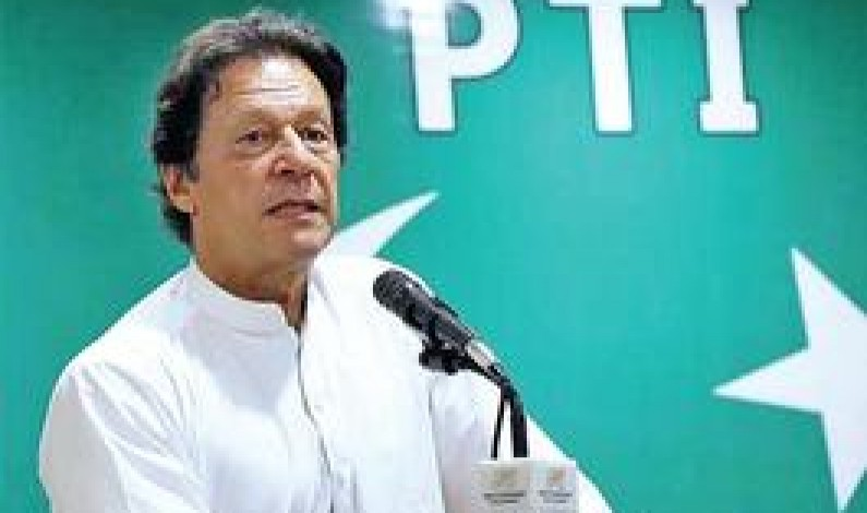 Next CM to be axed if he fails to deliver in six months: Imran