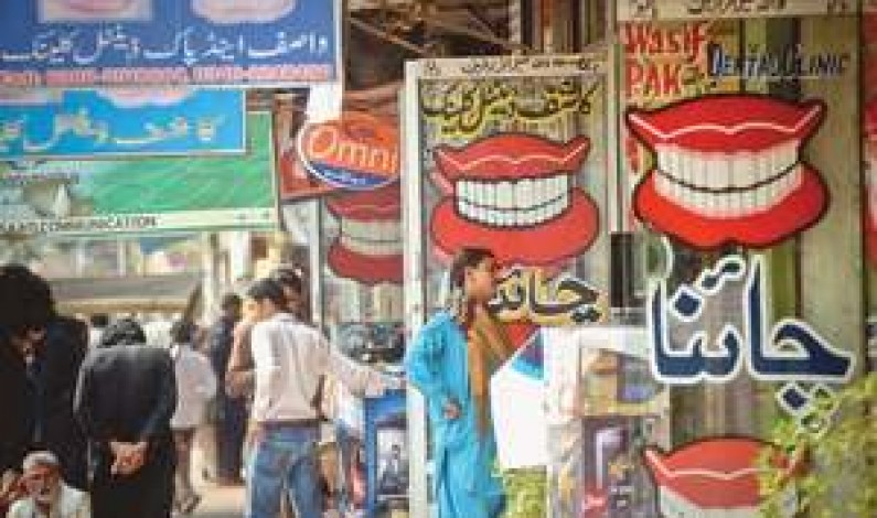 Being Chinese in Pakistan: between heritage and home