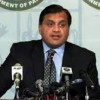 Pakistan Strongly Condemns Suicide Attack at a Mosque in Paktia Province