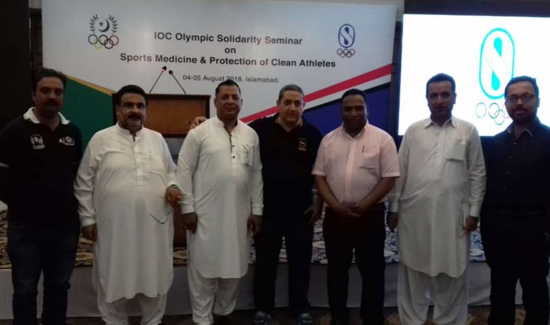 """IOC Olympic Solidarity Seminar on """"Sports Medicine and Protection of Clean Athletes"""" shall be organized on Saturday- Sunday, 04-05 August, 2018 at Margala Hall"""