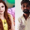 Painter with viral singing video is getting his big break at upcoming Aima Baig concert