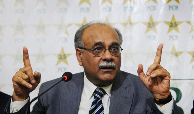 Najam Sethi resigns from the post of Chairman Pakistan Cricket Board