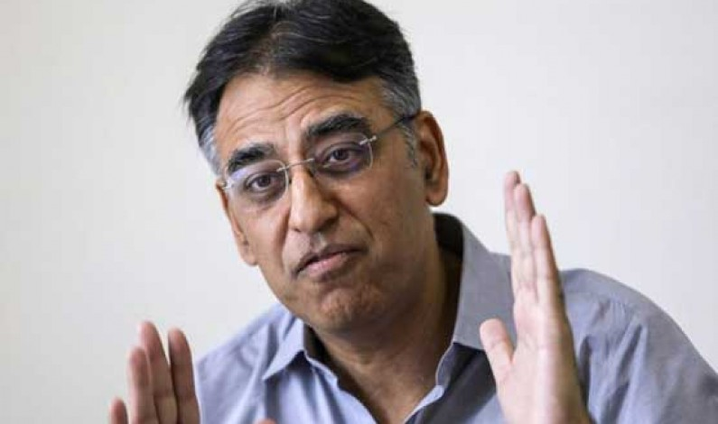 Asad Umer chairs meets of National Executive Committee