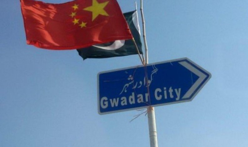 Pakistan set to review CPEC: FT report