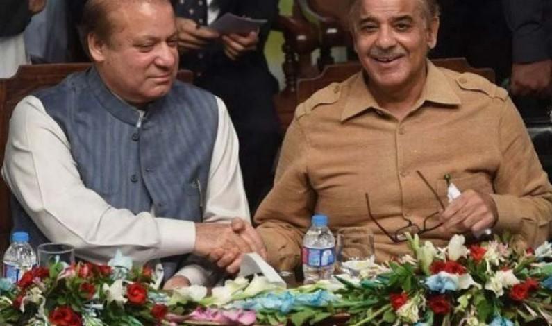 LHC dismisses appeal to summon Nawaz, Shehbaz in Model Town case