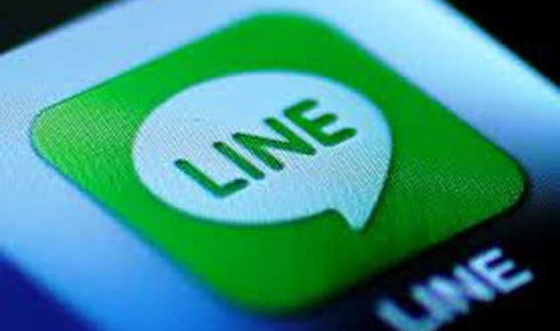 Japanese messaging app operator Line to launch cryptocurrency