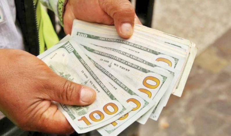 Rupee weakens to lowest level in seven weeks