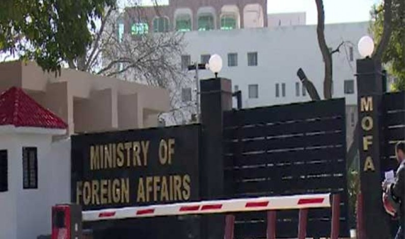 Joint communique by India, US unaccepted: FO