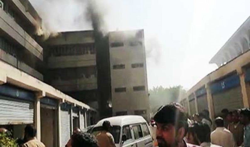 Islamabad: Massive fire breaks out in PID building