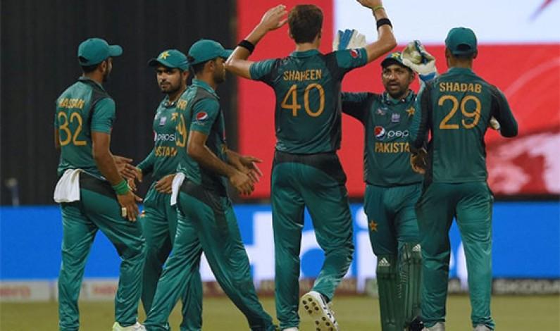 Pakistan beat Australia by 66 runs in first T20