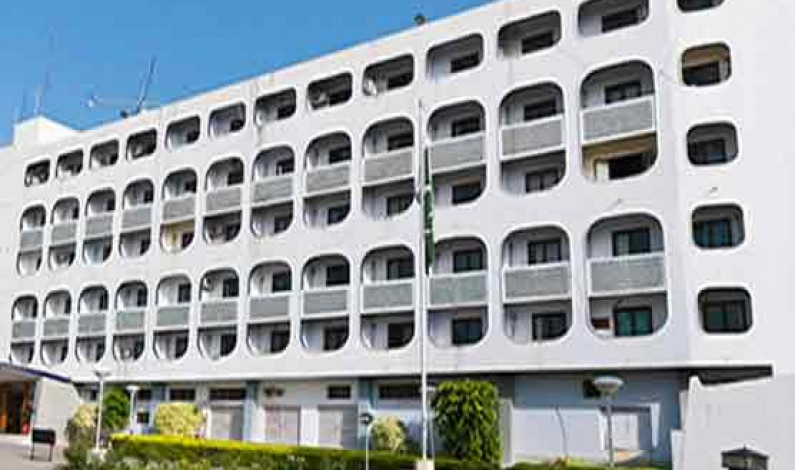 Pakistan not to succumb to US pressure against national interest: FO