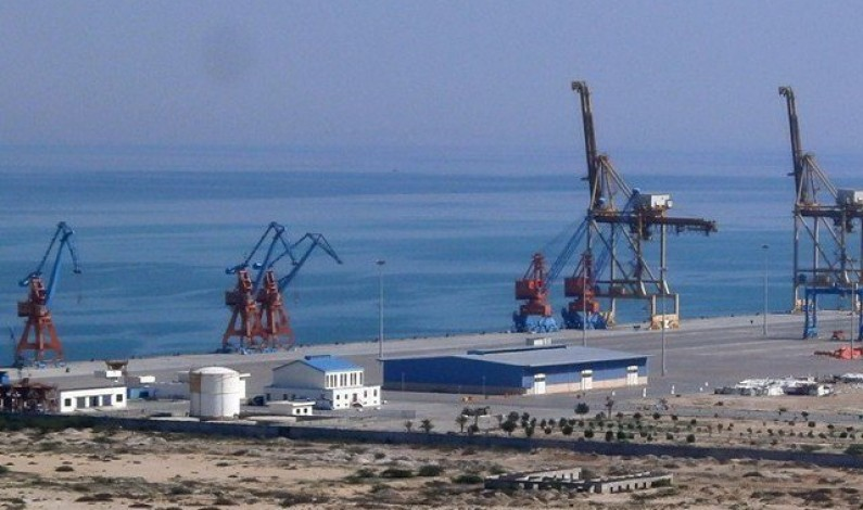 Gwadar APA 'to promote regional peace'