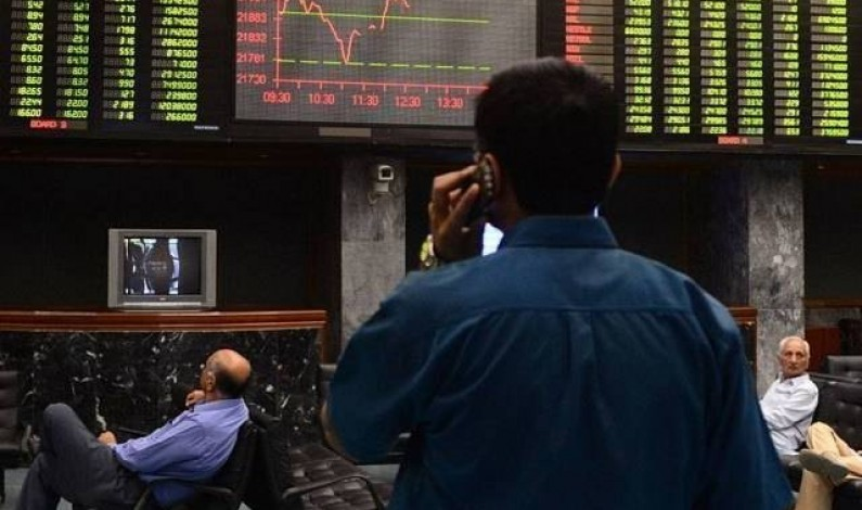 Stock market participants in Pakistan far from satisfactory
