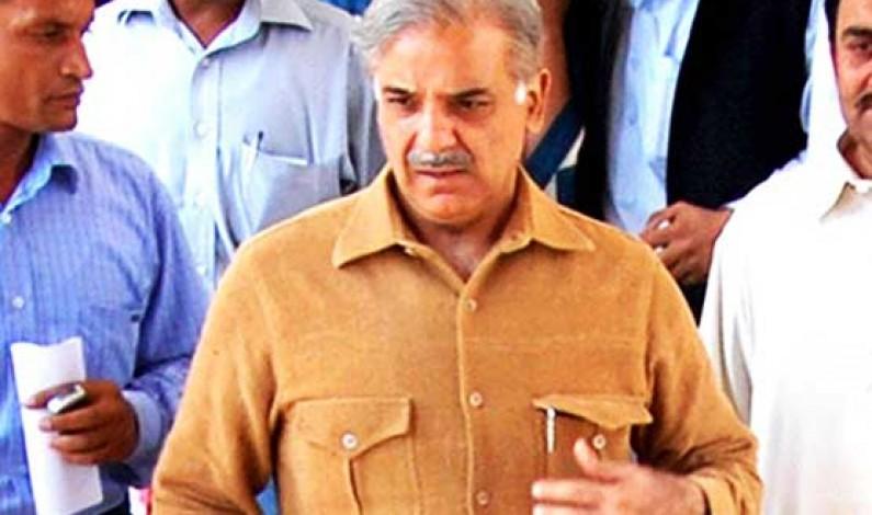 Ashiana Housing scam: Shehbaz Sharif produced before court for third time
