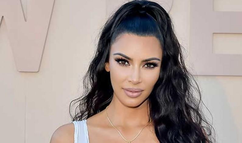 Kim Kardashian 'most dangerous celebrity to search online'