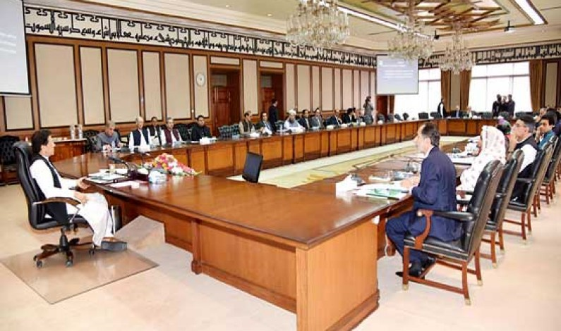 PM Imran to chair federal cabinet meeting on Thursday