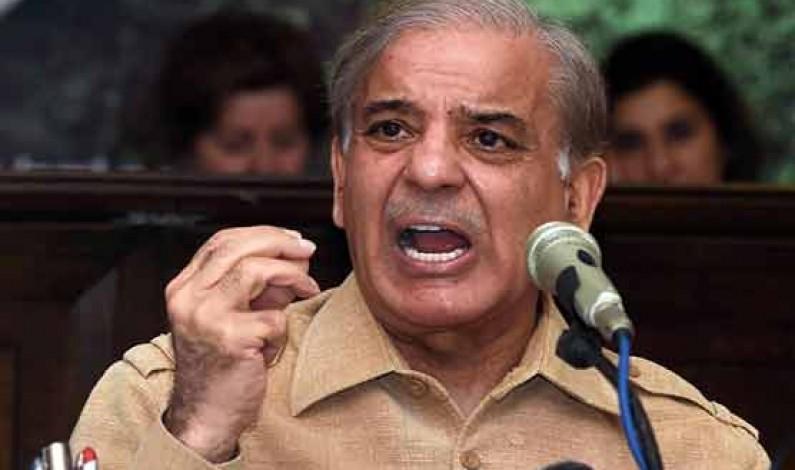 NAB arrests Shehbaz Sharif