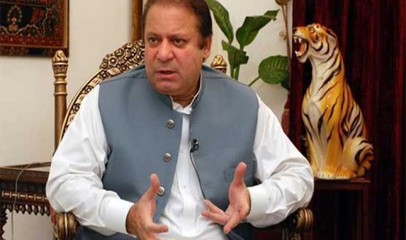 Shehbaz's arrest: Nawaz Sharif chairs PML-N CEC meeting