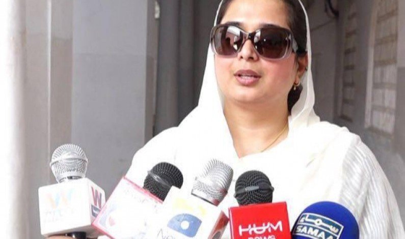 The mission and purpose of Pakistan Tehreek-e-Insaf is to serve the People , Mehnaz Saeed