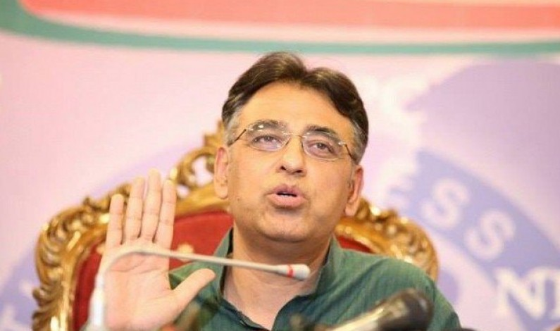 Finance minister dissatisfied with FBR's tax widening drive