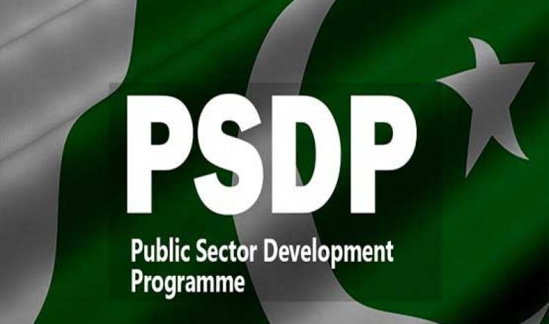 Over Rs226m released under PSDP for food security, research