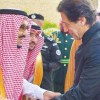 Pakistan receives first tranche of financial package from KSA