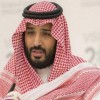 Crown prince a 'red line' in Khashoggi probe: Saudi FM