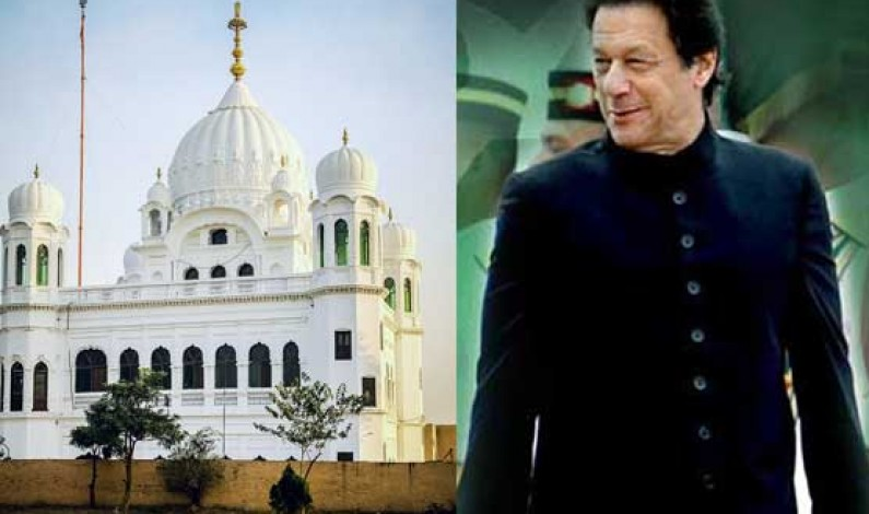 PM Imran performs ground-breaking of Kartarpur Corridor today