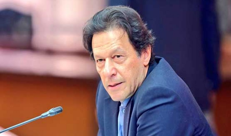 PM Khan to lay foundation stone of shelter home in Lahore today