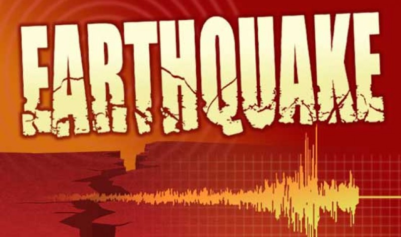 5.1 magnitude earthquake jolts Peshawar